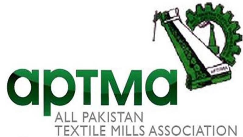 Industry News – IGATEX Pakistan